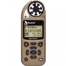 Метеостанция Kestrel 5700 Ballistics Weather Meter with LiNK, песок