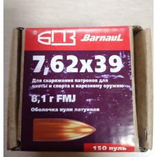 Пули .311.БПЗ 7,62х39 FMJ (8,1 гр) латунная / 150 шт./