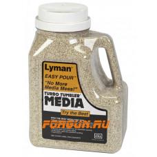 Наполнитель для очистки гильз Lyman Untreated Corncob (необработанная кукуруза) 2,6кг