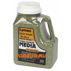 Наполнитель для очистки гильз Lyman Corncob Plus Media, Medium (кукуруза) 2кг