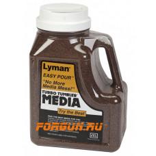 Наполнитель для очистки гильз Lyman Tufnut (скорлупа грецкого ореха) 2,5кг