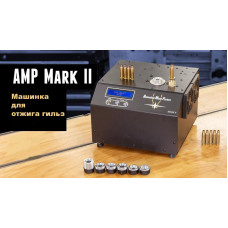 Машинка для отжига  гильз Universal annealer AMP MARK II