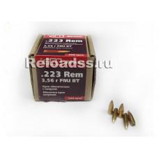 Пули .223Rem БПЗ FMJ 55 gr (3,56 гр) латунная / 300 шт./