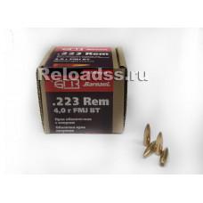 Пули .223Rem БПЗ FMJ 62 gr (4,0 гр) латунная / 300 шт./