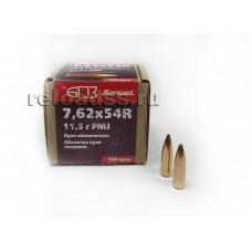 Пули .311 БПЗ 7,62х54R FMJ (11,5 гр) латунная / 100 шт./