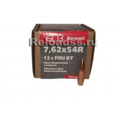 Пули .311 БПЗ 7,62х54R FMJ 185 gr (12,0 гр) / 100 шт./
