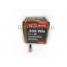 Пули .308Win БПЗ SP (9,1 гр) полуоболочка / 100 шт./